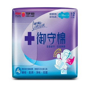 Professional Factory Made High Quality OEM ODM Private Label Ultra Thin Nano Silver Sanitary Napkin Sanitary Pad