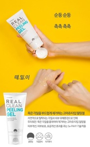 Skinmiso Real Clean Peeling Gel 120g K-Beauty Korean Cosmetic Beauty  Wholesale Face Mask Makeup Natural Skin Care  Products in