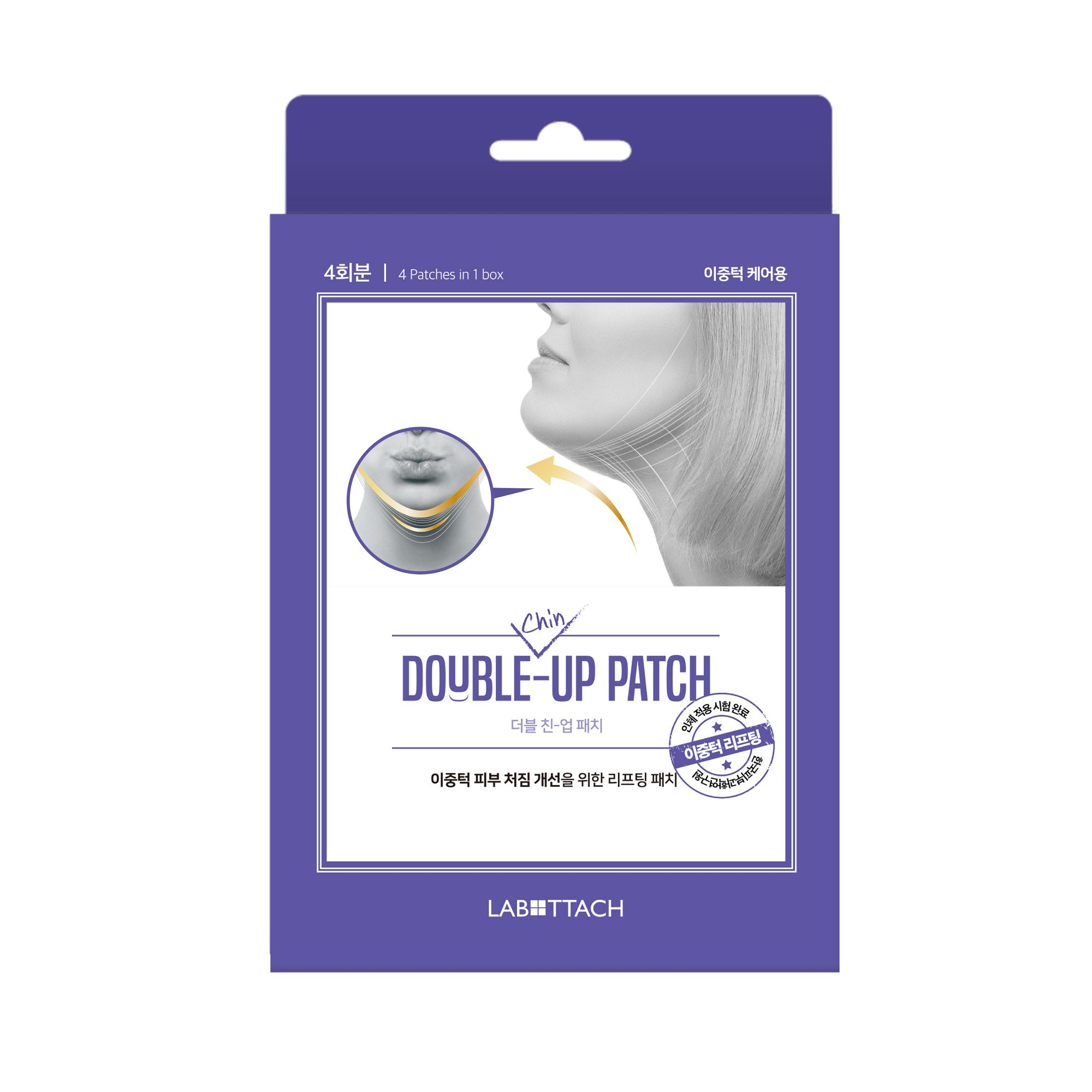 Double Chin-Up Patch