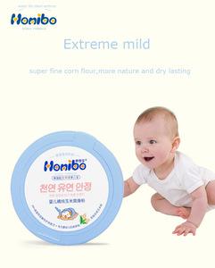120g Natural herbal baby powder brands OEM baby powder factory