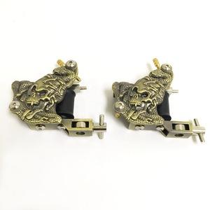 BerLin Bronze Skull Design Rotary Tattoo Machine Tattoo Gun