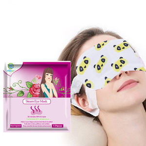 KONGDY Steam Hot Eye Mask for Sleep Eye Steam Warm Mask Anti-puffiness Self Warming Pad Vapour Mask