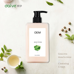 oem private lable custom body lotion body cream body butter