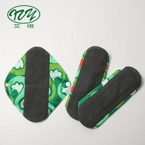 Women Bamboo Sanitary Napkins Breathable Reusable Menstrual Pad