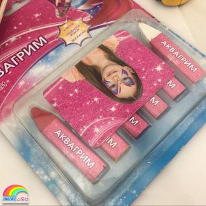 6 Colors Face Paint Body Paint Makeup Non-toxic Factory supply