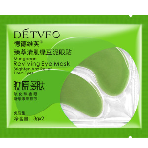 Beauty Acne Treatment Oil Control Anti wrinkle Anti Aging lifting firming Natural Organic Mung Bean pads gel under eye mask