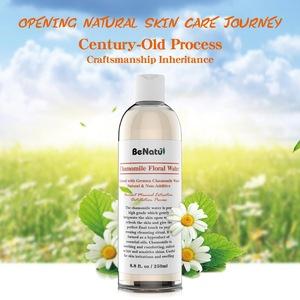 Effective Pores Shrink Oil Control Anti-blackhead Acne Shrink Lavender Peppermint Skin Whitening Muscle Skin Toner