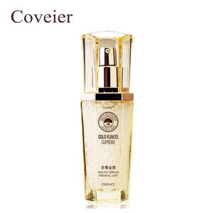 Royal honey 24k gold skin care set cosmetic whitening natural skin care cream, eye cream