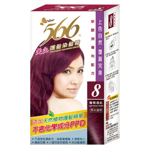 Best Quality in Taiwan 566 Treatment COLORING CREAM hair dye