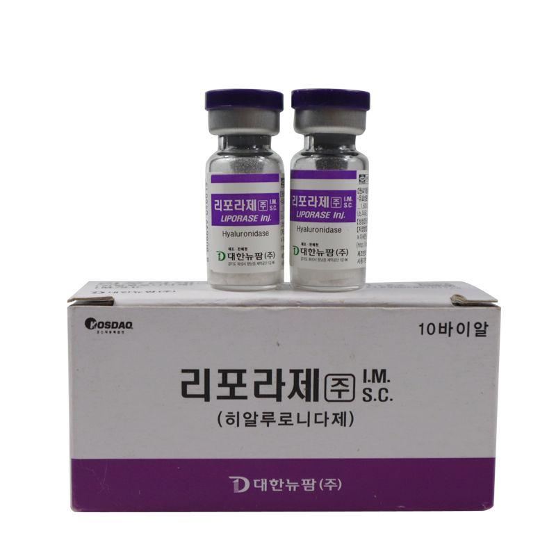 Hot Sales Injection Liporase Dissolves Hyaluronic Acid Korea Liporase