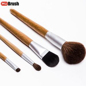 factory sale cheap fan brush cosmetic makeup brushes 11 pcs tool kit