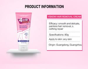 Skin Health Hair Remover Cream