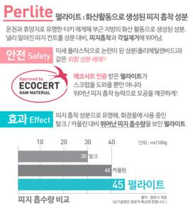 Skinmiso Sebum-Less Pore Mask 100ml K-Beauty Korean Cosmetic Beauty  Wholesale Face Mask Makeup Natural Skin Care  Products