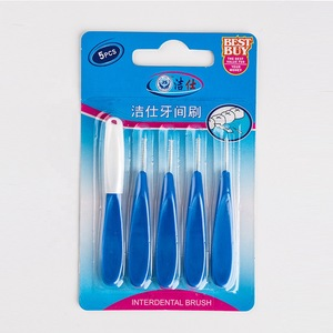 Soft Rubber Handle Interdental Brushes
