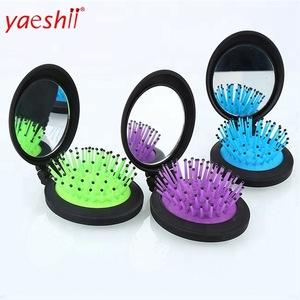 Yaeshii Hot Selling Professional Round Mini Folding Hair Brush with Mirror