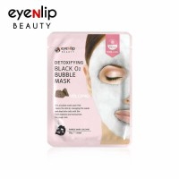 [EYENLIP] Detoxifying Black O2 Bubble Mask #Volcano 20g