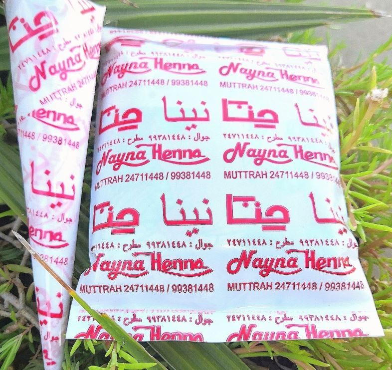 Original Henna paste cones from Oman / India