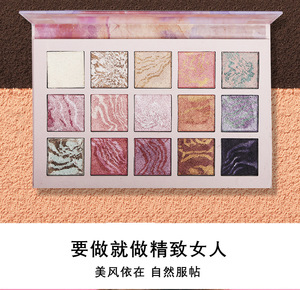 Matte marble eye shadow plate, waterproof and anti sweat 15 color eye shadow.