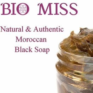 Moroccan Black Soap with Organic Argan Oil