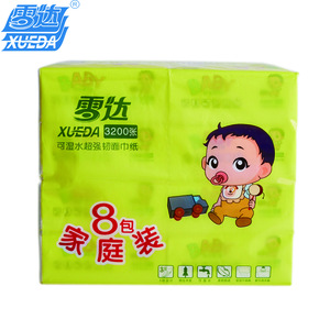 Super soft  and strong facial tissue 3ply 140mm x 180mm  nice design colorful, not dissulution in water,  made in China