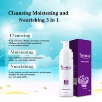 100% safe gynecology lady care femine wash wholesale vagina cleanser yoni feminine wash antibacterial lotion
