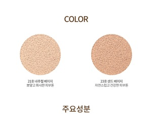 DEOPROCE HORSE OIL HYALURONE CUSHION SPF 50+ PA+++ 14g x 2 OEM ODM Private Brand Korean Cosmetics Makeup Manufacturer Sunscreen