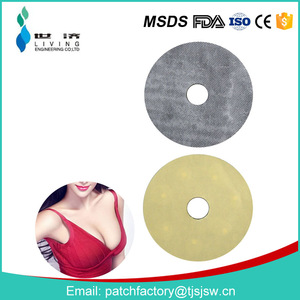 New Hot product sexy breast enlargement pills patch for breast care