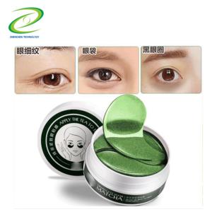 New Matcha Extract Anti Aging Gel Sleep Mask Whitening Collagen Eye Mask Eye Mask