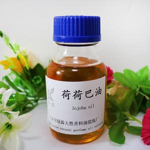 Cold Pressed Jojoba Oil Bulk Price/Organic Beard Oil Private Label oz Essential Oils Manufacturer