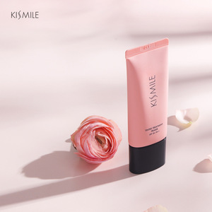 KISMILE tinted treatment primer natural cover long-lasting moisture and nutrition UV functional cosmetic