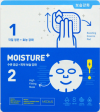 MEDIUS Ampoule Synergy Mask - Moisture Plus(5 Sheet)