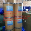Tetramisole hydrochloride China factory fast and safe delivery China factory supply  zoey@crovellbio.com