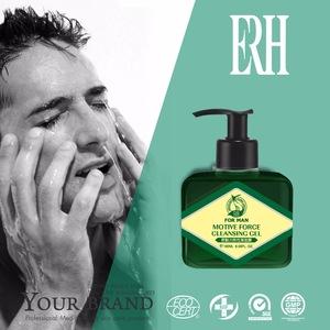 Best Facial Cleanser Olive Oil Cleanser Eyelash Cleanser
