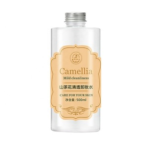 Camellia Beauty Deep Cleansing Water Based Makeup Remover