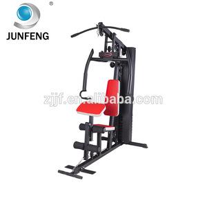 High Quality Cheap Custom Fitness Home Gym Equipment,Multi Home Gym,Home Gym