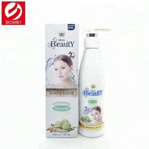 Skin beauty vitamin honey egg almond olive smooth moisture body lotion