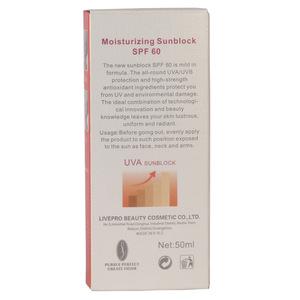 Wholesales Disaar Sunscreen Lotion SPF60 Oil-Free Sun Block Cream