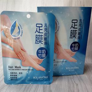 B freeshipping milk and bamboo vinegar peeling dead skin foot care Feet Mask