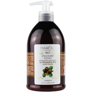 Best Seller Anti-bacterial Hand Wash Liquid
