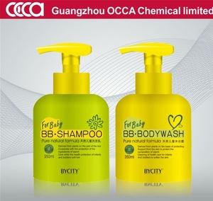 Natural Baby care baby shampoo and body wash factory wholesales