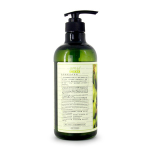 Skin Whitening Nourishing Body Wash Shower Gel