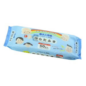 Wet Wipes for skin care tissue with many types OEM ODM are available