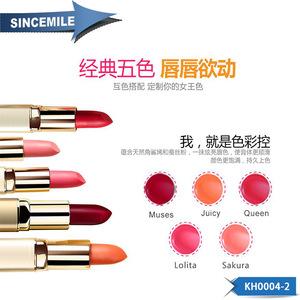 Popular matte lipstick private label custom logo to makeup cosmetics lipstick