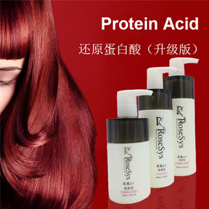 Protein acid hair care products