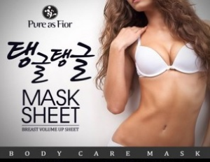 Pure as Fior Tangle Tangle Mask Sheet