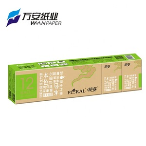 small pack pocket bamboo facial tissue for travel essential