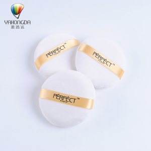 White round contour beauty tool foundation makeup powder puff