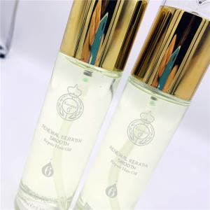PRO-TECHS Salon Keratin Perfume Shiny Smooth Heat Protect Argan Oil Hair Serum