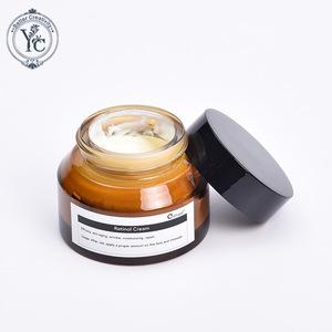 Skin Care For Dry Skin Retinol Moisturizer Cream Korean Skin Care