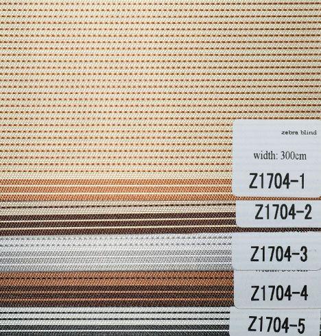 ZEBRA BLINDS FABRIC (Z1603)